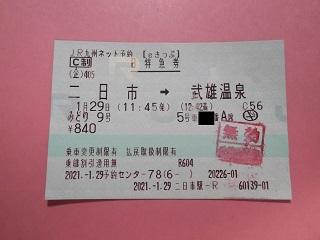 DSCF1624.JPG