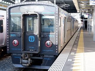 DSCF8100.JPG