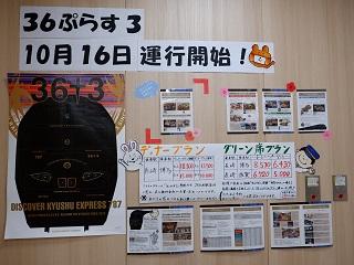 DSCF8514.JPG
