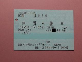S0071917.JPG